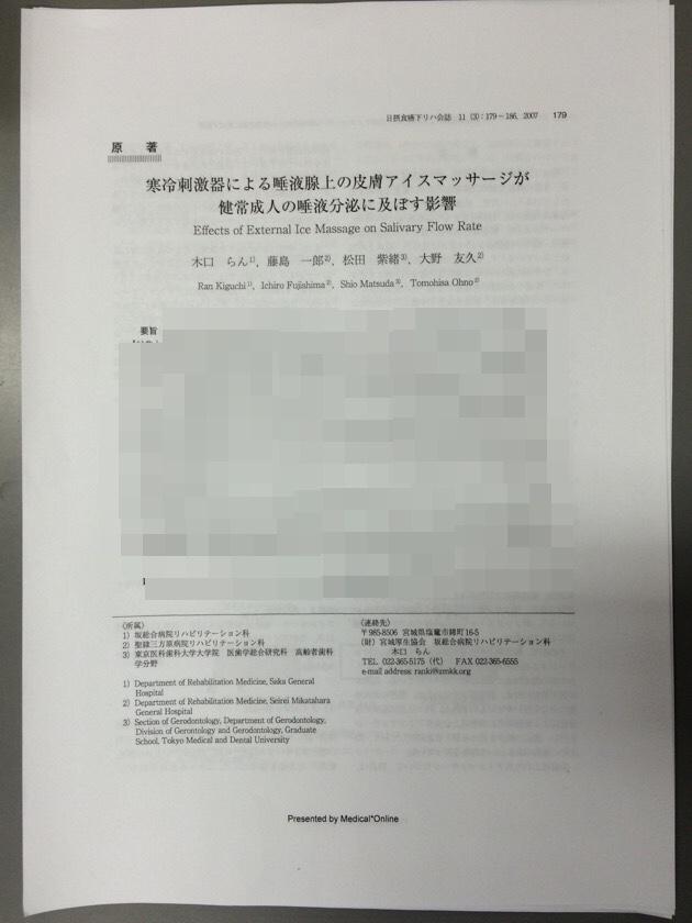 20150121-170630.jpg