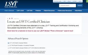 LSVTホームページ