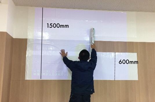 600mm |  |  | 1500mm |