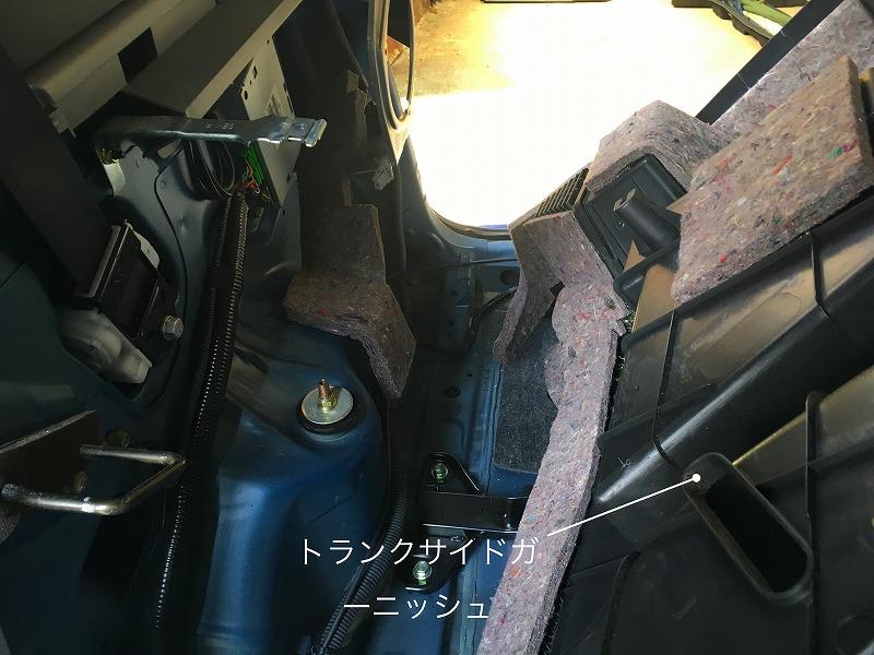 写真 2017-05-09 9 44 44
