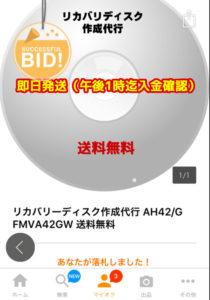 06C595EE-D7DA-4ED3-995B-18DF91459318