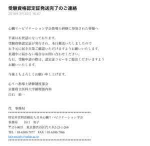 ファイル 2018-04-05 18 11 37